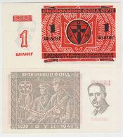 Ukraine OUN 1 Shilling 1949.UNC W/wmk - Ukraine