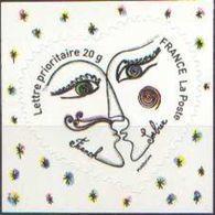 France N° 4130 ** Ou  148 Autoadhésif - Fêtes - Coeur Saint Valentin 2008 De Franok Et Sabine - 20 Grammes - France