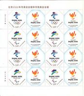 China 2019 Z-52 Emble Of BeiJing 2022 Olympic Winter Game And  Paralympic Winter Game And Volunteer Stamps Block C - Inverno 2022 : Pechino