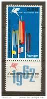 Israel - 1962, Michel/Philex No. : 258,  - MNH - *** - Full Tab - Israel
