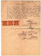 Germany Lettland Latvia 1943 Stempelmarke Vollmacht Zentrales Gefängnis Siegel - Allemagne