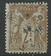 FRANCE N° 105  Oblitere -1900 Voir Scan - 1898-1900 Sage (Type III)