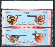 Iran 2015 Antique Crafts Sialk Kashan 2v Se-tenant MNH - Iran