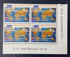 TURKEY 2019 - EMS EXPRESS MAIL SERVICE - UPU JOINT ISSUE COMMON DESIGN EMISSION COMMUNE - BLOCK MNH - Emissions Communes