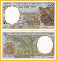 Central African States 500 Francs Cameroon (E) P-201Eg 2000 UNC Banknote - États D'Afrique Centrale