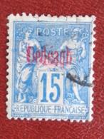 1892- DEDEAGH CERES N° 5 OB - Oblitérés