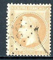 France   Y&T    28A   Obl   ---    Bel état... - 1863-1870 Napoléon III Lauré