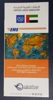 UAE ARAB EMIRATES 2019 - EMS EXPRESS MAIL SERVICE - UPU JOINT ISSUE COMMON DESIGN EMISSION COMMUNE - FLYER - Emissions Communes