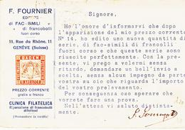 France, De  Suisse, (genève) En 1916 Pour Bordeaux Issu Du Faussaire FOURNIER   TB Et RRR Prix D'amateur - Poststempel (Briefe)