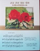 North Korea  1989   Flowers  S/S    MNH - Roses