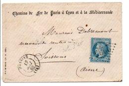 LETTRE A EN TETE DE MASSIAC - 1849-1876: Période Classique