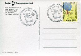 Italia (1990) - Esposizione Filatelica Internazionale - Esposizioni Filateliche