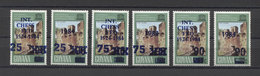 Guyana  Chess 1984  60th Anniversary Of FIDE 6v. NEW CURRENCY OVPT. MNH - Schach