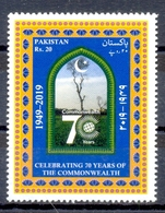 PAKISTAN   (WER525) - Altri