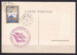 FRANCE - Carte Avec Vignette De Vichy Du 4 Septembre 1932 TTB - 2 Scans - Poststempel (Briefe)