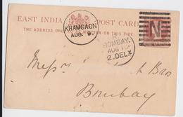 KHAMGAON ENTIER POSTAL INDE BRITISH INDIA RAJ QUARTER ANNA QUEEN VICTORIA USED STATIONERY TO BOMBAY N LETTER POST MARK - 1882-1901 Keizerrijk