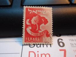 Timbre Israël - Israel