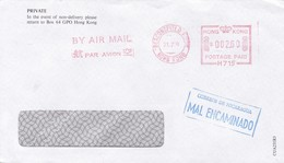 "CHINA - COMMERCIAL COVER CIRCULATED FROM HONG KONG IN 1980 BY AIR MAIL. ""CORREO MAL ENCAMINADO"" NICARAGUA -LILHU - Briefe U. Dokumente"