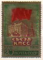 RUSSIA \ RUSSIE - 1976 - 25 Concres Du Parti Communiste - Mi 4451 - 20 Kop** - 1923-1991 URSS