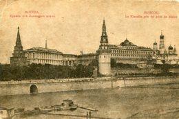 RUSSIA - Le Kremlin Pris Pont De Pierre - Russie