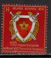 BELARUS, 2018, MNH, MINISTRY OF INTERNAL TROOPS, COAT OF ARMS, 1v - Stamps
