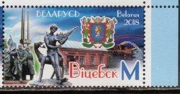 BELARUS, 2018, MNH, COAT OF ARMS, VITSEBSK TOWN,1v - Stamps