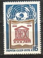 RUSSIA / RUSSIE - 1976 - 30 Anniversere De L'UNESCO - Mi 4515 16 Kop** - 1923-1991 URSS