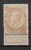 OBP62, Postfris** - 1893-1900 Barbas Cortas