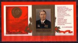 RUSSIA - RUSSIE - 1977 - Nouvelle Constitution D'URSS -  Bl** - 1923-1991 URSS