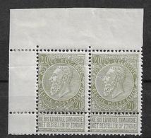 OBP59 In Paar, Postfris**, Met Bladboord En Spoor Van Scharnier* Op De Bladboord - 1893-1900 Fine Barbe