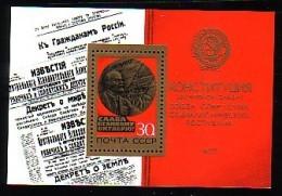 RUSSIA - RUSSIE - 1977 - 60ans D'Oktober Revolution - Bl** - 1923-1991 URSS