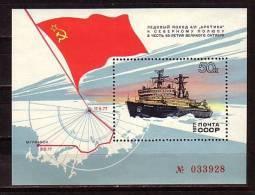 "RUSSIA  RUSSIE - 1977 - Expedition Au Pole Nord Du Brise-glase Atomique ""Arktika"" - Bl** - 1923-1991 URSS"