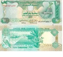 BILLET EMIRATS ARABES UNIS 10 DIRHAMS - Emirats Arabes Unis