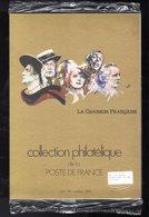 """"""" COLLECTION  DE  FRANCE : ANNEE 1990  3/4 / BREL PIAF BRASSENS CHEVALIER ..."""" Encore Sous Blister. Parfait état. - Collections"""