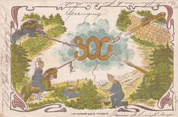 (67) - Strasbourg Litho   Carte Allemande 1° Guerre - Strasbourg