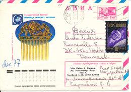USSR Uprated Postal Stationery Cover Sent To Denmark 14-11-1977 - 1923-1991 USSR