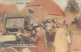 ARRAS -  Le Dernier Coup De L'etrier De Guillaume Avant De Faire Demi Tour - Arras