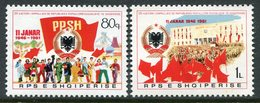 ALBANIA 1981 Anniversary Of People's Republic MNH / **.  Michel 2070-71 - Albania