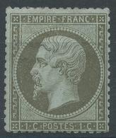 Lot N°51737  N°19, Neuf Sans Gomme - 1862 Napoléon III.
