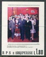ALBANIA 1980 National Paintings Block MNH / **.  Michel Block 70 - Albania