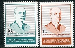 ALBANIA 1980 Xhuvani Centenary MNH / **.  Michel 2043-44 - Albania