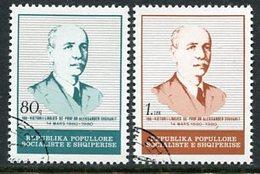 ALBANIA 1980 Xhuvani Centenary Used.  Michel 2043-44 - Albanie
