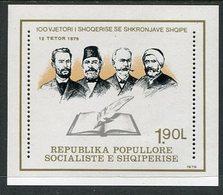 ALBANIA 1979 Literature Society Block MNH / **  Michel Block 69 - Albania