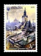 Ukraine 2019 Mih. 1850 Before The Rain. Painting Of Maksim Kiselev MNH ** - Ukraine