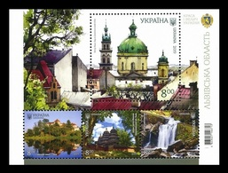 Ukraine 2019 Mih. 1851/54 (Bl.166) Lviv Region. Painting. Cathedral. Castle. Church. Waterfall MNH ** - Ukraine
