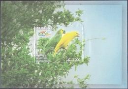 Paraguay - Birds Of Paraguay: Parrots, Souvenir Sheet, MINT, 2015. - Parrots