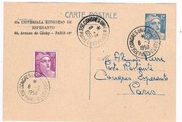 Carte Postale Marianne Gandon12fr 812CP1 Cachet Commémoratif  Paris, Congrès Esperanto 8/8/1950   340 - Biglietto Postale