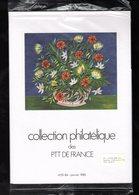 """"""" COLLECTION  DE  FRANCE : ANNEE 1984  5/5 """" Encore Sous Blister Avec Les Fiches Et Les Timbres Neufs ** MNH. Parf état - Francia"""
