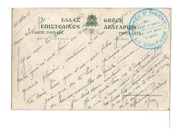GRECE - Manoeuvres D'EUZONES ( Tampon  Armée D'Orient) - Poststempel (Briefe)
