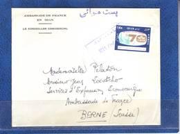 Lettre De Teheran Ambassade De France En Iran 1970 Pour Berne (CH) - Iran